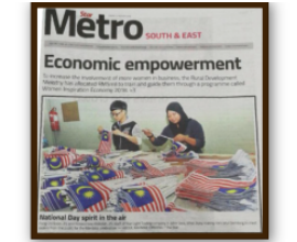 Star Light Newspaper Report Metro